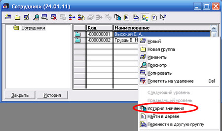 Займы на кошелек Яндекс- cctvnetru